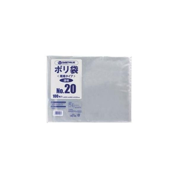(業務用5セット) ジョインテックス ポリ袋 20号 500枚 B320J-5