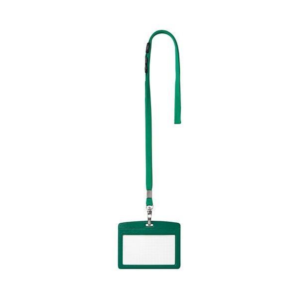 (まとめ) オープン工業 吊下げ名札 レザー調ヨコ名刺サイズ 緑 N-123P-GN 1個 〔×10セット〕