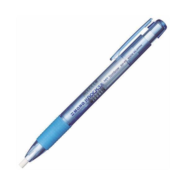 (まとめ) トンボ鉛筆 ホルダー消しゴムモノノック3.8 透明ブルー EH-KE40 1個 〔×50セット〕