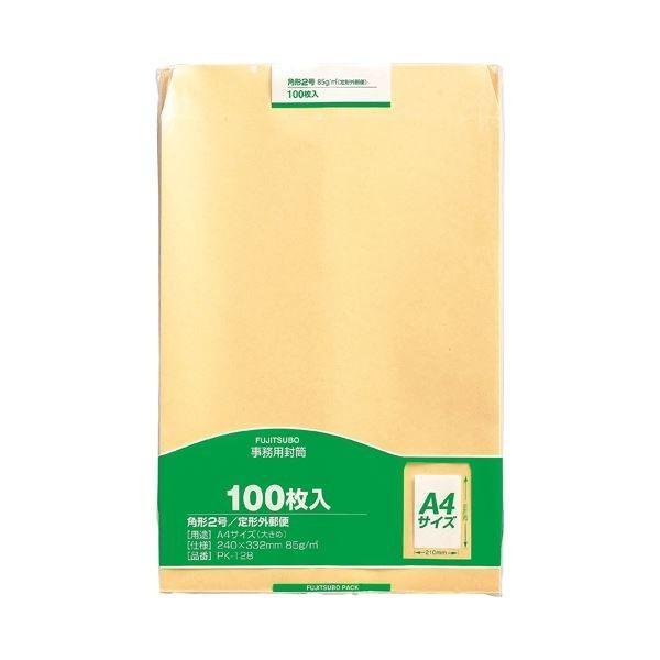 (まとめ)マルアイ 事務用封筒 PK-128 角2 100枚×5〔×5セット〕