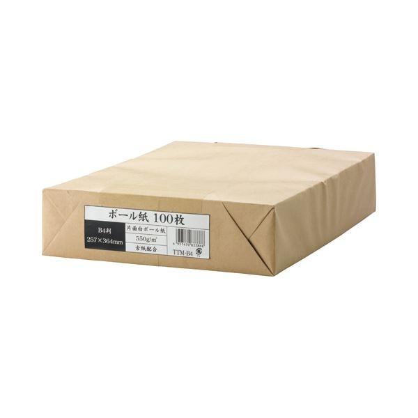 (まとめ) 今村紙工 ボール紙 B4 業務用パック TTM-B4 1パック(100枚) 〔×10セット〕