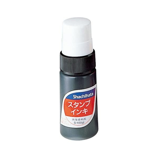 シヤチハタ スタンプインキ ゾルスタンプ台専用 小瓶 黒 S-1 1個 〔×10セット〕