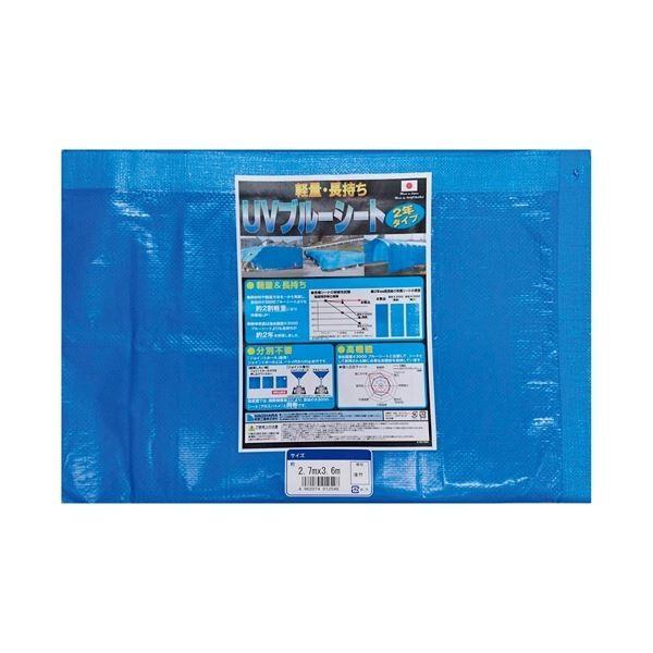 (まとめ)萩原工業 UVブルーシート2年タイプ 2.7m×3.6m(×5セット)