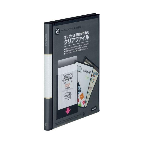 (まとめ)TANOSEE オリジナル表紙が作れるクリアファイル A4タテ 20ポケット 背幅16mm 黒 1冊〔×10セット〕