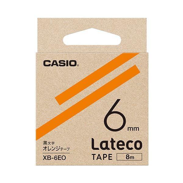 (まとめ)カシオ ラテコ 詰替用テープ6mm×8m オレンジ/黒文字 XB-6EO 1個〔×10セット〕