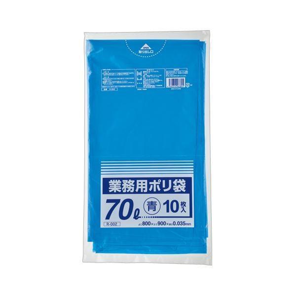 (まとめ)クラフトマン 業務用ポリ袋 青 70L 1パック(10枚)〔×20セット〕