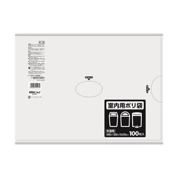 (まとめ)日本サニパック 業務用ポリ袋 室内用半透明 10L K-13 1パック(100枚)〔×50セット〕