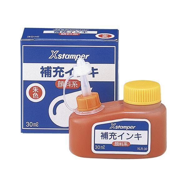(まとめ) シヤチハタ 顔料系インキ30ml 朱 (顔料系Xスタンパー全般用) 〔×5セット〕