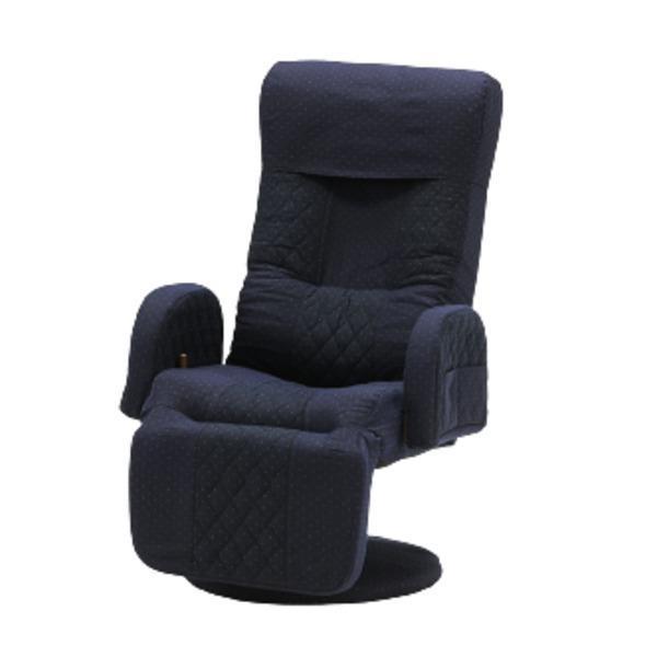 MONAKA DX NB(ネイビーブルー) 高座椅子 360℃回転 パーソナルチェア リクライニング 肘付き 高さ調整機能付き 低反発ウレタン 肘カバー付き 椅子 チェア ...