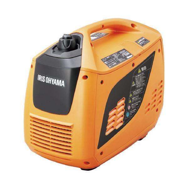 アイリスオーヤマ インバーター発電機 1600W IGG-1600
