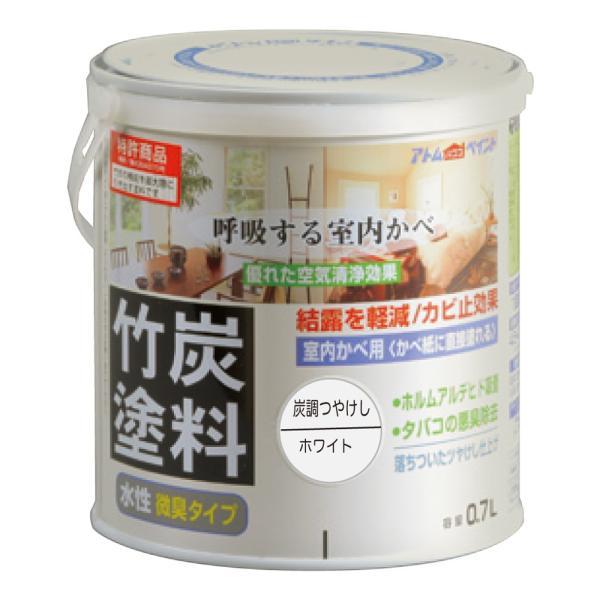 アトムハウスペイント - 水性竹炭塗料 - 0.7L - 炭調ホワイト