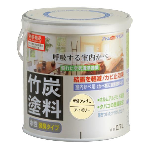 アトムハウスペイント - 水性竹炭塗料 - 0.7L - 炭調アイボリー