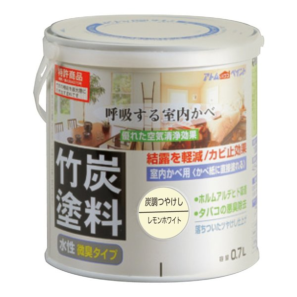 アトムハウスペイント - 水性竹炭塗料 - 0.7L - 炭調レモンホワイト