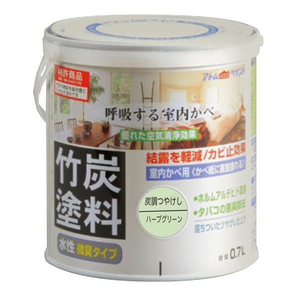 アトムハウスペイント - 水性竹炭塗料 - 0.7L - 炭調ハーブグリーン