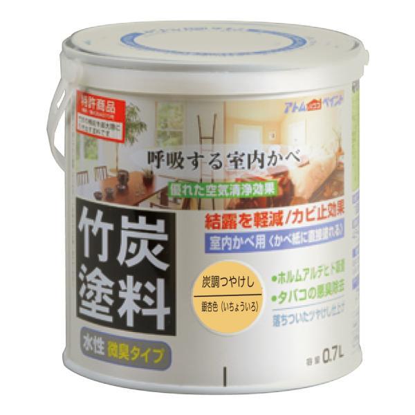 アトムハウスペイント - 水性竹炭塗料 - 0.7L - 炭調銀杏色