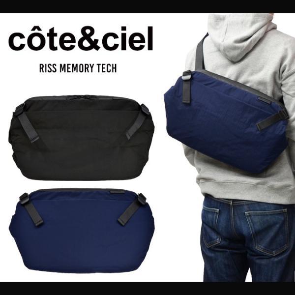 COTE&CIEL コートエシエル コートシエル Riss Memory Tech メッセンジャーバッグ ショルダーバッグ ボディバッグ 28639 28416