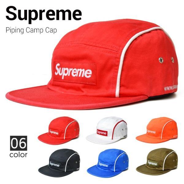 1b0e203eea7 Supreme シュプリーム PIPING CAMP CAP キャンプ キャップ 5パネルキャップ 帽子