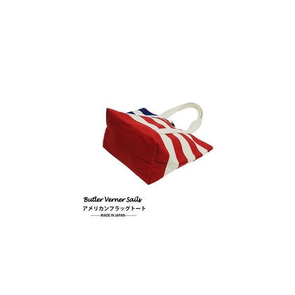 バトラーバーナーセイルズ アメリカンフラッグトートバッグ Butler Verner Sails アメカジ 星条旗|buddy-us-clothing|04