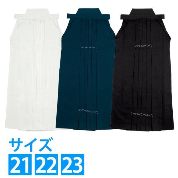 高級テトロン袴21〜23|budougukan