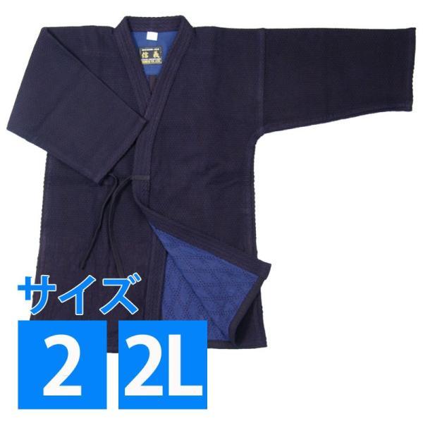 信義 特上ニ剣剣道衣 2〜2L budougukan