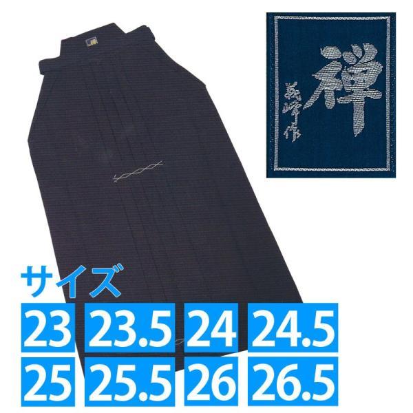 禅 義峰作袴 #8800銀印23〜26.5|budougukan