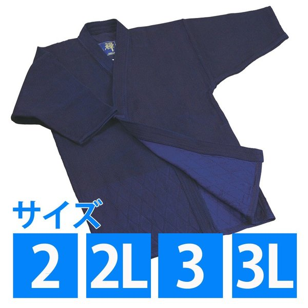禅極上二剣剣道衣 義峰作2〜3L|budougukan
