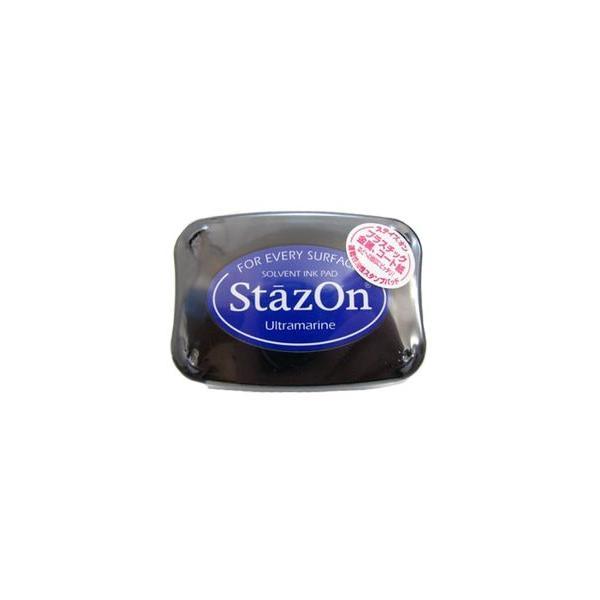 ステイズオン ウルトラマリン ブルー 青 スタンプ台 多目的スタンプパッド インクパッド 油性染料系インク ツキネコ SZ-61