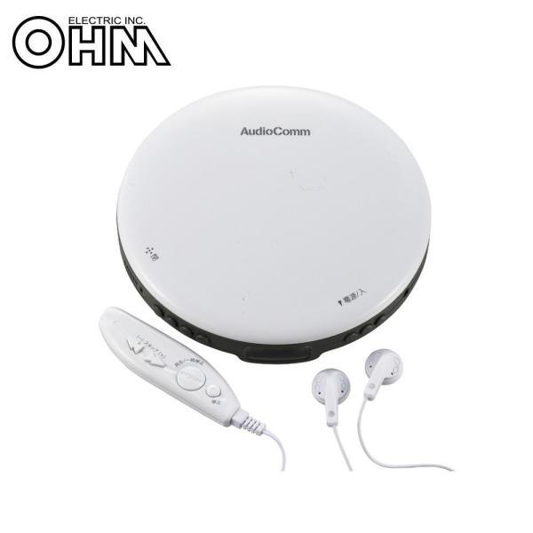 おしゃれ小型コンパクト音量調節薄型CD操作イヤホン付きかわいい便利オーム電機OHMAudioCommポータブルCDプレーヤー(A