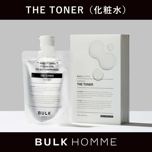化粧水 メンズ バルクオム THE TONER ザ トナー  低刺激 化粧水 男性用化粧水 保湿 BULK HOMME|bulkhomme