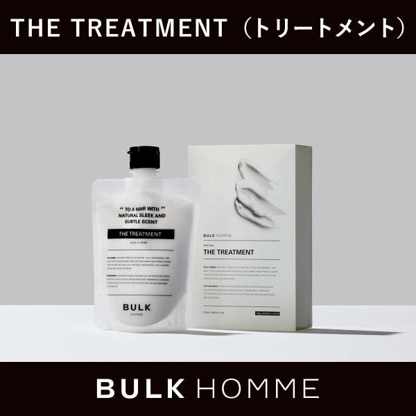 【バルクオム公式】THE TREATMENT(ザ トリートメント)|ノンシリコン ヘアトリートメント 男性用 頭皮 乾燥 BULK HOMME(BULKHOMME)|bulkhomme
