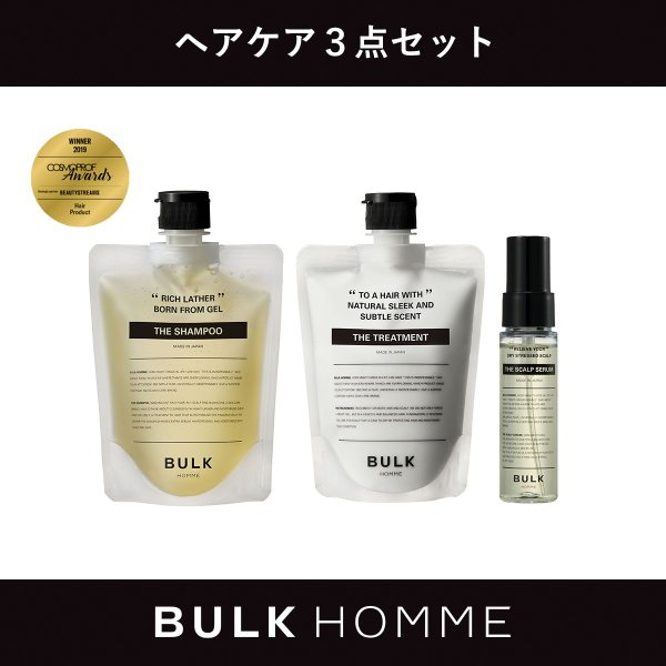 【バルクオム公式】HAIR CARE SET(シャンプー・トリートメント・スキャルプセラム)|メンズスキンケア BULK HOMME(BULKHOMME)|bulkhomme