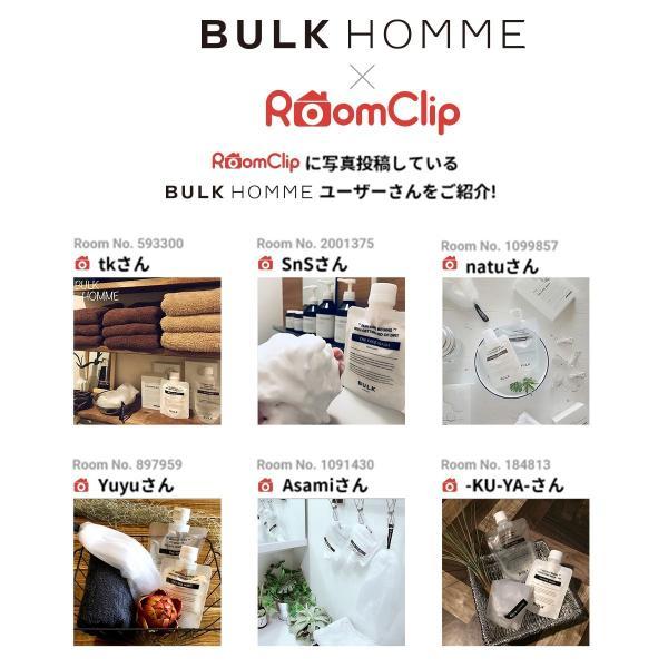 【バルクオム公式】HAIR CARE SET(シャンプー・トリートメント・スキャルプセラム)|メンズスキンケア BULK HOMME(BULKHOMME)|bulkhomme|12