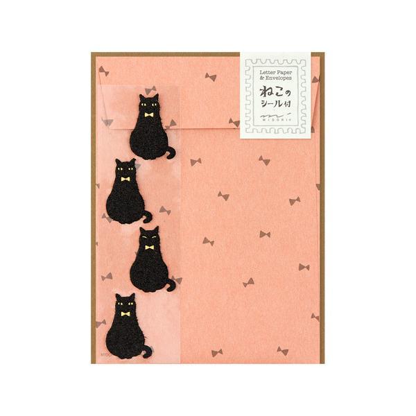 【ミドリ】 レターセット  黒猫 86413