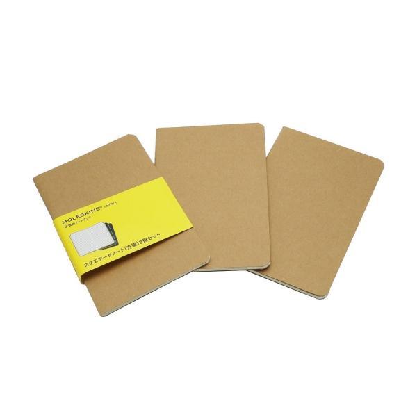 MOLESKINE モレスキン ノート カイエ 3冊セット ジャーナル スクエアード(方眼) QP412 Pocket クラフト