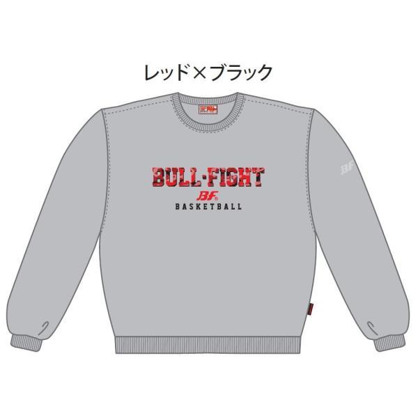 バスケットボール スウェットシャツ シンプルデザイン メンズ レディース ジュニア|bullfight|05