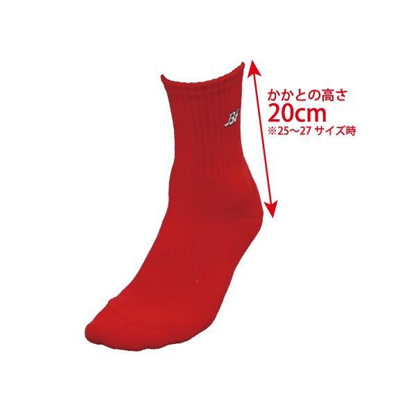 バスケットボールソックス 靴下 定番 シンプル 人気 ブルカラソックス|bullfight|14