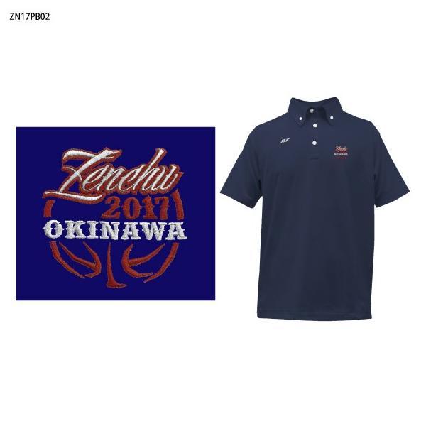 2017年沖縄全中バスケットボール ポロシャツ 限定 記念ポロ|bullfight|03