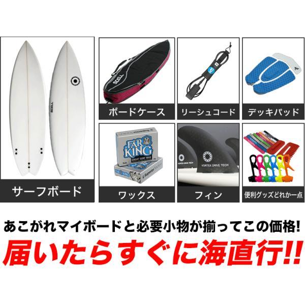 ロングボード 9'0 初心者セット サーフボード SCELL 初心者7点SET 第4弾 bulls-surf-jp 06