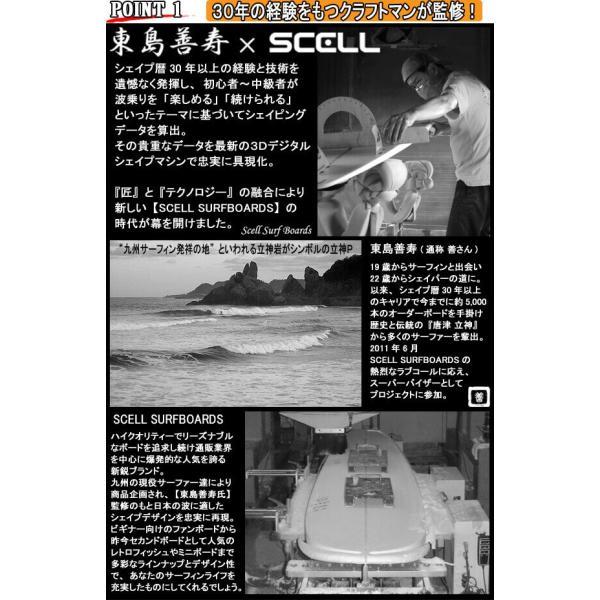 ロングボード 9'0 初心者セット サーフボード SCELL 初心者7点SET 第4弾 bulls-surf-jp 07