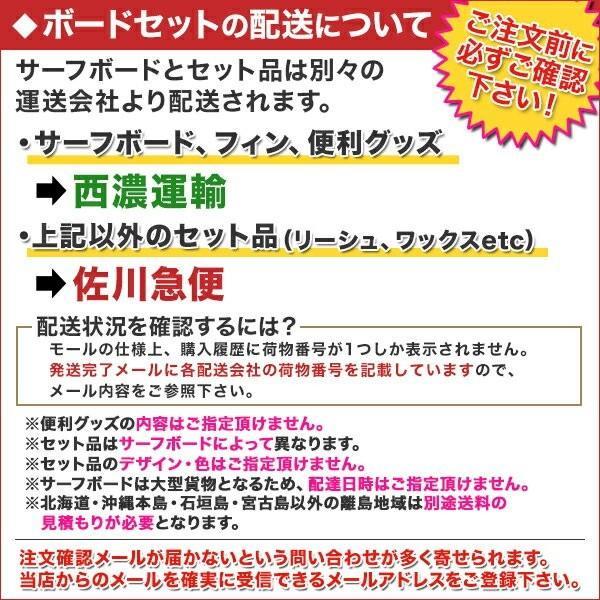 ロングボード 9'0 初心者セット サーフボード SCELL 初心者7点SET 第4弾 bulls-surf-jp 10