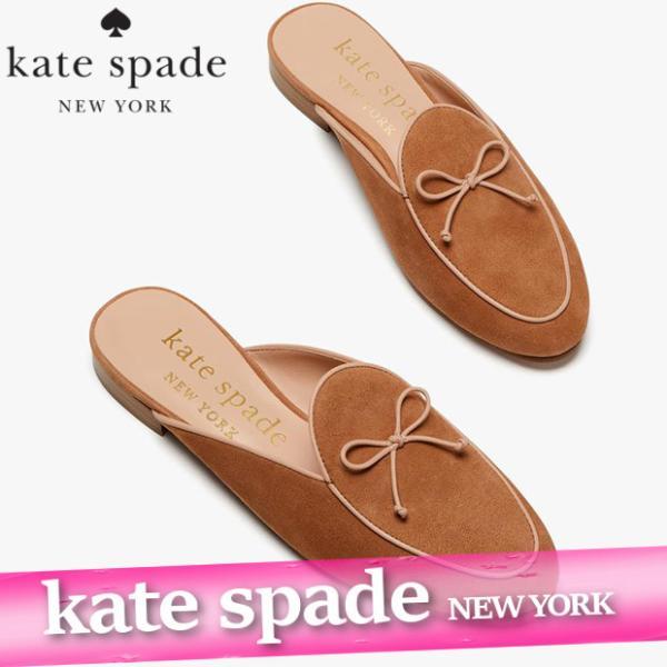 ケイトスペード  フラットシューズ  レディース/ウィメンズ  ドレスシューズ  ラナ  レザー  靴 新作 S114013