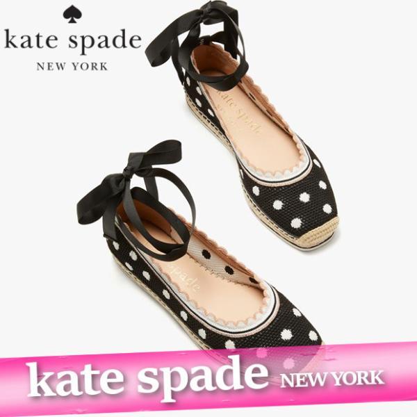 ケイトスペード  フラットシューズ  レディース/ウィメンズ  バレエシューズ  靴 新作 S2101118 bumps-jp