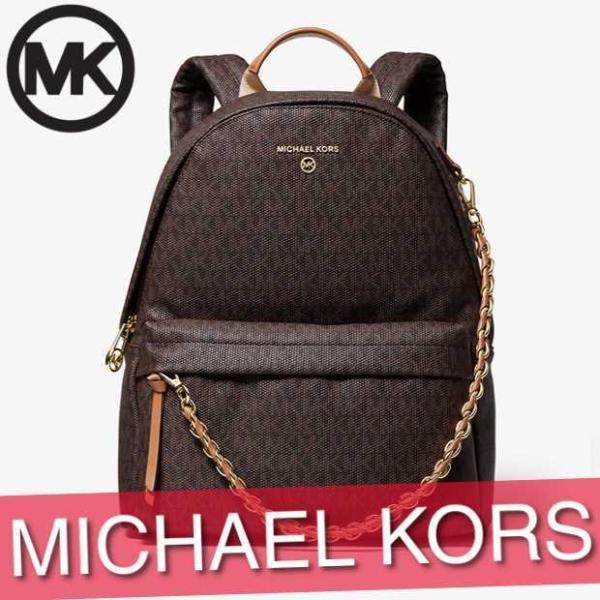 マイケルコース  バックパック/リュックサック   レディース/ウィメンズ  リア  ミニ  ロゴ  バッグ  鞄  新作  MICHAEL KORS