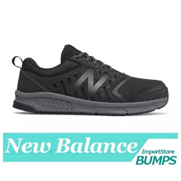 ニューバランス  スニーカー/安全靴/作業靴  シューズ  メンズ  靴  412  Alloy  Toe  MID412B1  新作