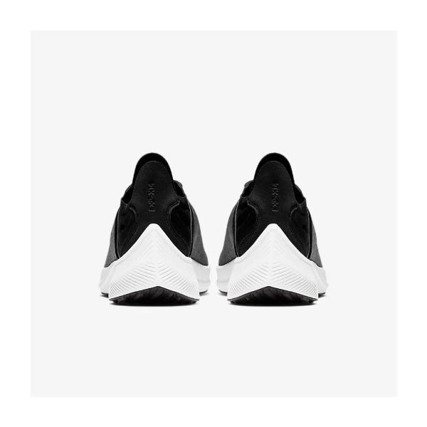 NIKE ナイキ  EXP-X14  プレミアム  スニーカー/シューズ  レディース/ウィメンズ  靴 AT4032-001 新作