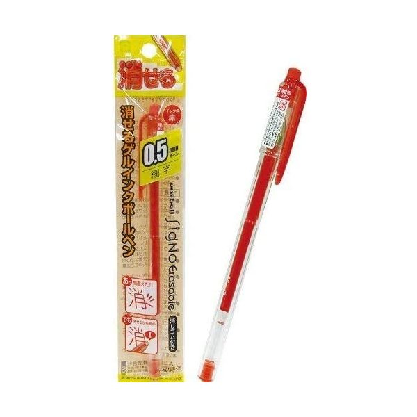 【ネコポス対応○】三菱 シグノ イレイサブル ボールペン 0.5mm インク色:赤【UM-101ER-05 1P赤】