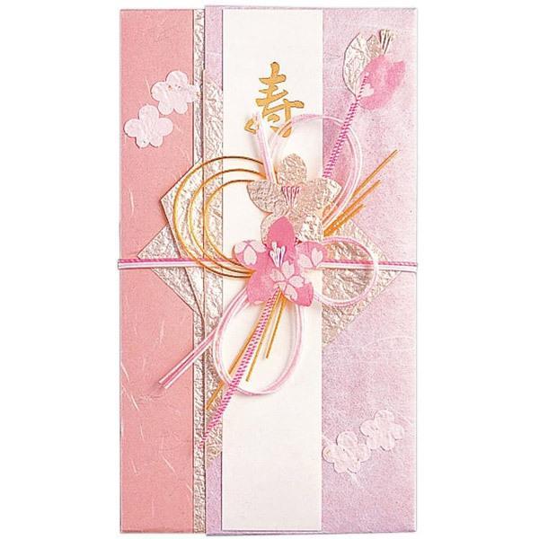 【ネコポス対応〇】マルアイ 新金封 ご祝儀袋 ピンク 1枚【キ-573P】