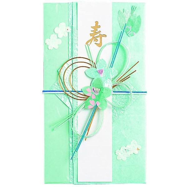 【ネコポス対応〇】マルアイ 新金封 ご祝儀袋 ミズイロ 1枚【キ-573LB】