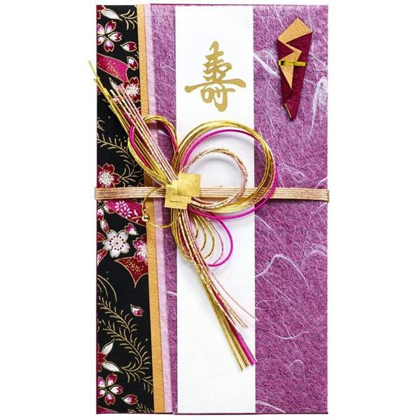 【ネコポス対応〇】マルアイ 都の彩シリーズ 加賀紅 ご祝儀袋 1枚【キ-592R】