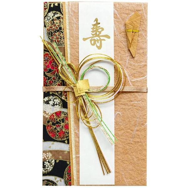 【ネコポス対応〇】マルアイ 新金封 都の彩加賀 ご祝儀袋 1枚【キ-592Y】
